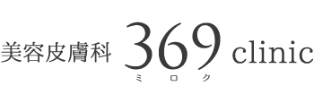 clinic369 美容皮膚科